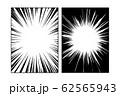 Manga radial speed lines set 62565943