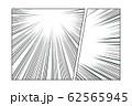 Manga radial speed lines set 62565945