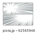 Manga radial speed lines set 62565946