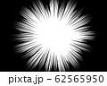 Manga radial speed lines background 62565950