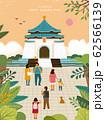 Chiang kai shek memorial hall 62566139