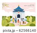 Chiang kai shek memorial hall 62566140