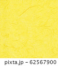 和紙・すき紙 背景素材・テクスチャ 黄色 62567900