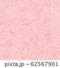 和紙・すき紙 背景素材・テクスチャ ピンク 62567901