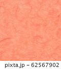 和紙・すき紙 背景素材・テクスチャ オレンジ 62567902