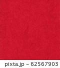 和紙・すき紙 背景素材・テクスチャ 赤・紅 62567903