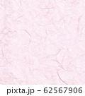 和紙・すき紙 背景素材・テクスチャ ピンク 62567906