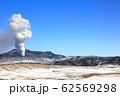阿蘇の噴煙 62569298