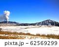 阿蘇の噴煙 62569299