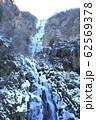 古閑の滝 62569378