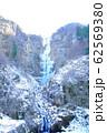 古閑の滝 62569380