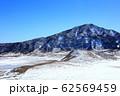 冬の草千里 62569459