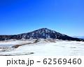 冬の草千里 62569460