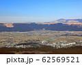 九重連山 62569521