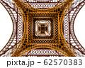 パリのエッフェル塔 62570383