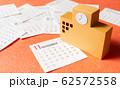 11月 学校 カレンダー 校舎 62572558