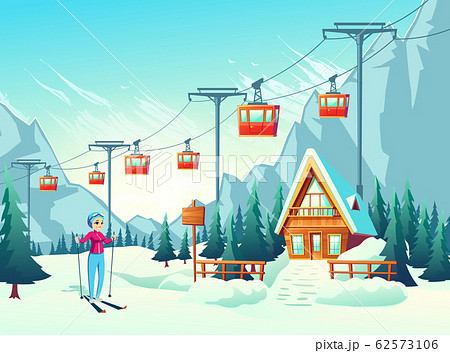 Winter leisure in snowy mountains cartoon 62573106