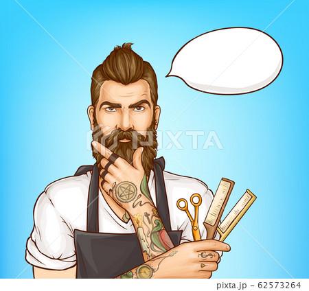 Barbershop hairdresser pop art portrait 62573264
