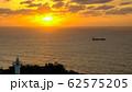 越前岬の夕暮れ 62575205