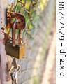 Padlock and padlock 62575288