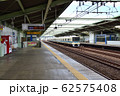 和泉多摩川駅の風景 62575408