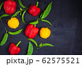 Fresh paprika on the wooden background 62575521