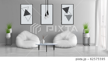 house living room realistic interior mockup 62575595