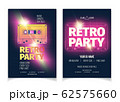 Retro music party cartoon flyer template 62575660