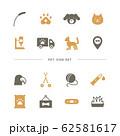 PET ICON SET 62581617