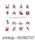 TRAINING AND EXERCISE ICON SET 62582717