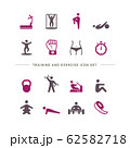 TRAINING AND EXERCISE ICON SET 62582718