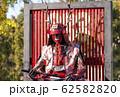 鎧兜 武将 甲冑 戦国時代 イメージ素材 62582820