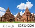 ミャンマー_バガンの仏塔群 62584229