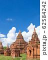 ミャンマー_バガンの仏塔群 62584242