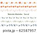 手描き水彩イラストのライン素材セット 62587957