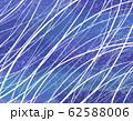 ファンタジーテイストの水彩風背景 ネイビー 62588006
