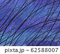 ファンタジーテイストの水彩風背景 ネイビー 62588007
