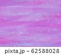 ファンタジーテイストの水彩風背景 ピンク 62588028