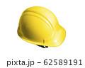 ヘルメット 作業用 防災 安全 イエロー 62589191