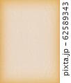 アンティーク 紙 古紙 羊皮紙 テクスチャ・背景素材 62589343