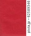 テクスチャ・背景素材 赤 紙 62589346