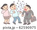 インフルエンザ飛沫感染 62590975