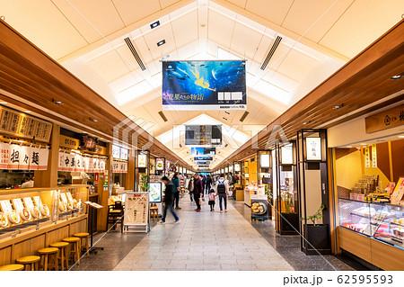 東京ソラマチ ソラマチ商店街 62595593