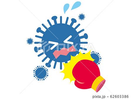 インフルエンザウイルス撃退 62603386