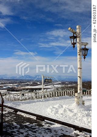 十勝が丘展望台から見る景色 62603387