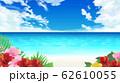 リゾート地 62610055