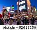 《東京都》渋谷駅前・スクランブル交差点 62613260