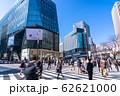 《東京都》数寄屋橋・都市風景 62621000