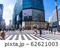 《東京都》数寄屋橋・都市風景 62621003