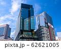 《東京都》数寄屋橋・都市風景 62621005